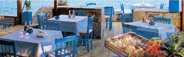 Blue Palace Crète Elounda restaurant Blue